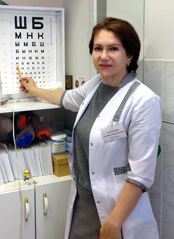 Офтальмолог в Кожухово, Новокосино, Люберцах, Некрасовке